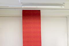 Qwaiet Compact Spot Wall